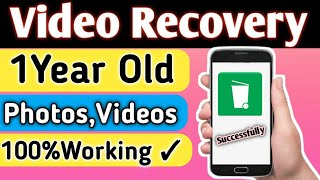 Video Recovery App for Android || How To Recover Video From Phone