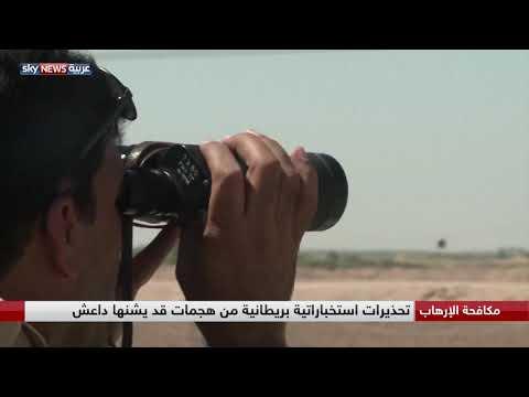 تساؤلات عن مصير قادة داعش بعد الإعلان عن هزيمته في سوريا  - نشر قبل 45 دقيقة