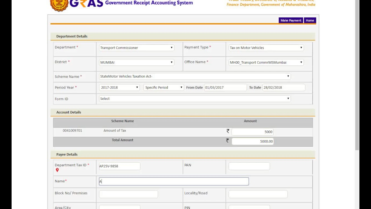 How To Fill Form Grass Mahakosh Government Receipt Challan Step By Step  Tutorial