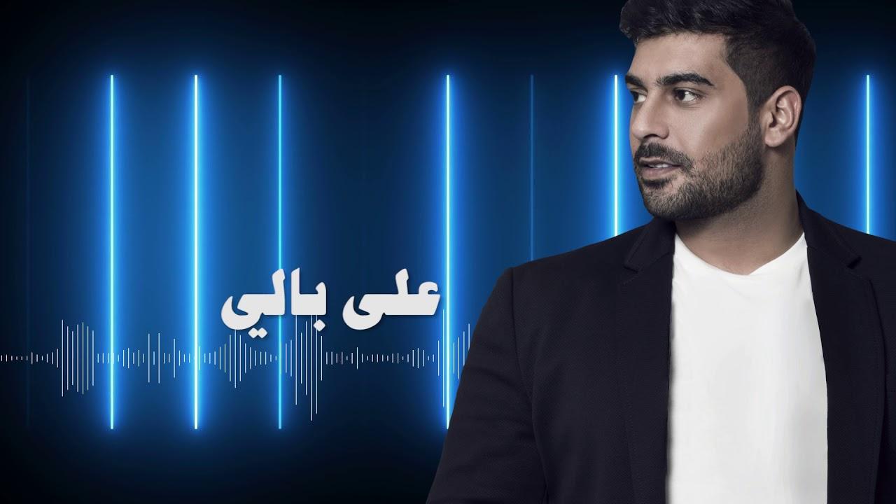 adam-ala-bali-official-lyric-video-adm-ly-baly-adam-adm