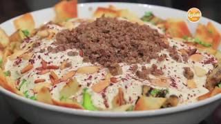 فتة الباذنجان والبطاطس باللحم المفروم | غادة التلي