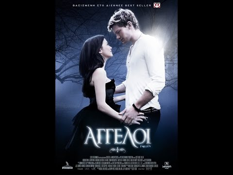 ΑΓΓΕΛΟΙ (FALLEN) - TRAILER (GREEK SUBS)