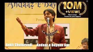 19. K V (Part 3) – Koi Deewana Kehta hai - Andaaz-E-Bayaan-Aur Mushaira 2016 – 4K & HD