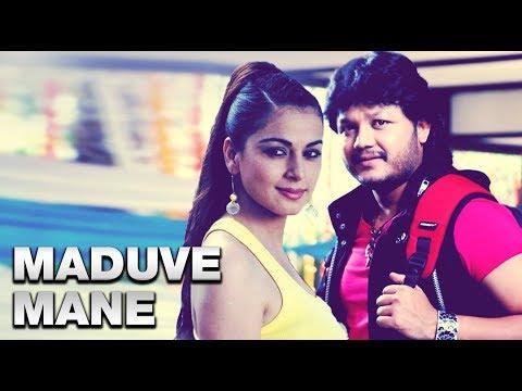 Golden Star Ganesh Movie - Maduve Mane | Kannada Romantic Movies Full | Latest Kannada Movies 2017