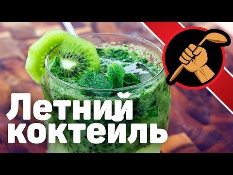 Смузи, рецепты с фото на RussianFoodcom 82 рецепта смузи