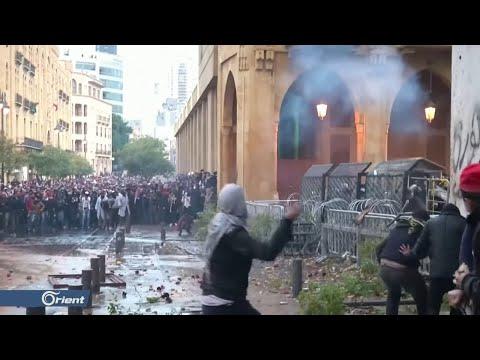 منظمات حقوقية تحذر من الضرب والاعتقالات في مظاهرات لبنان  - 19:58-2020 / 1 / 18
