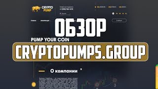 видео О проекте. Миссия, ценности и цели портала Engine-Market