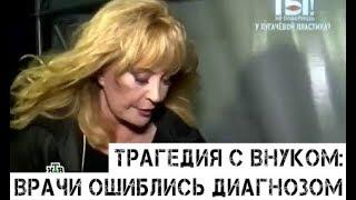 Никита Пресняков обездвижен: трагедия с внуком Аллы!