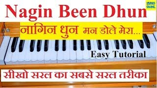 Nagin Been Dhun Tutorial On Harmonium (Easy and Slow) with Noatations