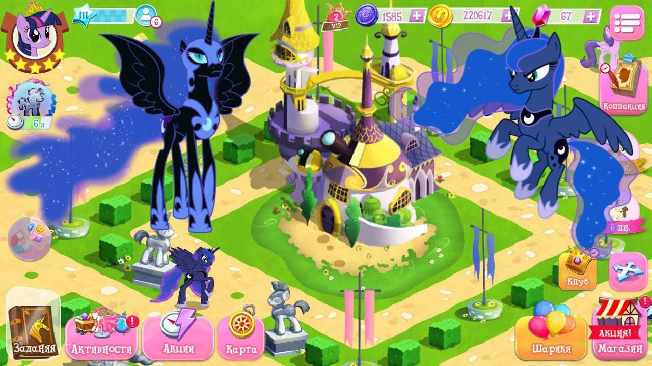 Пони играют в карты видео игровые аппараты казино вулкан 777 играть