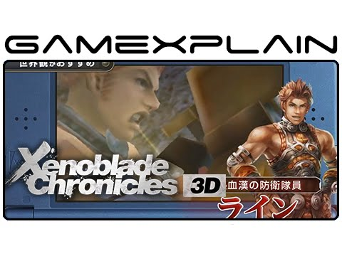 Xenoblade Chronicles 3D - Overview Trailer (Japan)