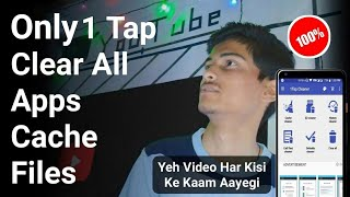How To Delete All Cache Files in Single Tap | Only 1 Tap Clear All Apps Cache Files screenshot 1