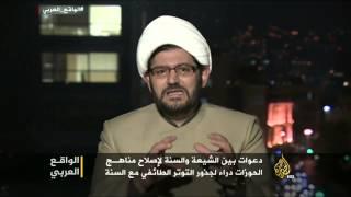 الواقع العربي-أدوار الحوزات الشيعية في ظل صراعات المنطقة