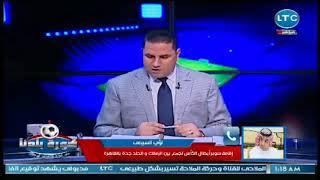 كورة بلدنا | لقاء ساخن مع خالد طلعت وجمال جودة واهم الاحداث الرياضية 18-7-2018