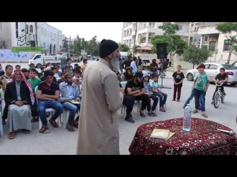 احتفالية في إدلب بقدوم رمضان المبارك