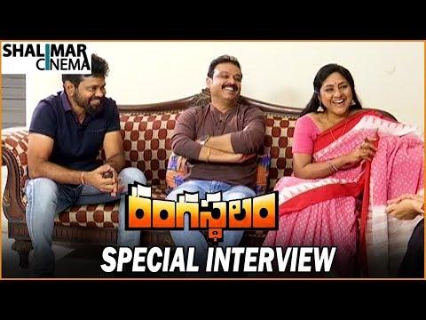 Rangasthalam Team Special Interview    Sukumar    Naresh    Rohini    Shalimarcinema