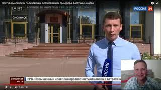 Задержание сына судьи смоленска.идпс(, 2018-04-30T17:46:15.000Z)