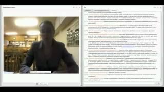 видео заключение фстэк россии