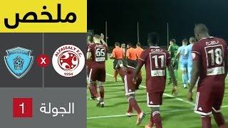 ملخص مباراة الفيصلي والباطن في الجولة 1 من دوري كأس الأمير محمد بن سلمان