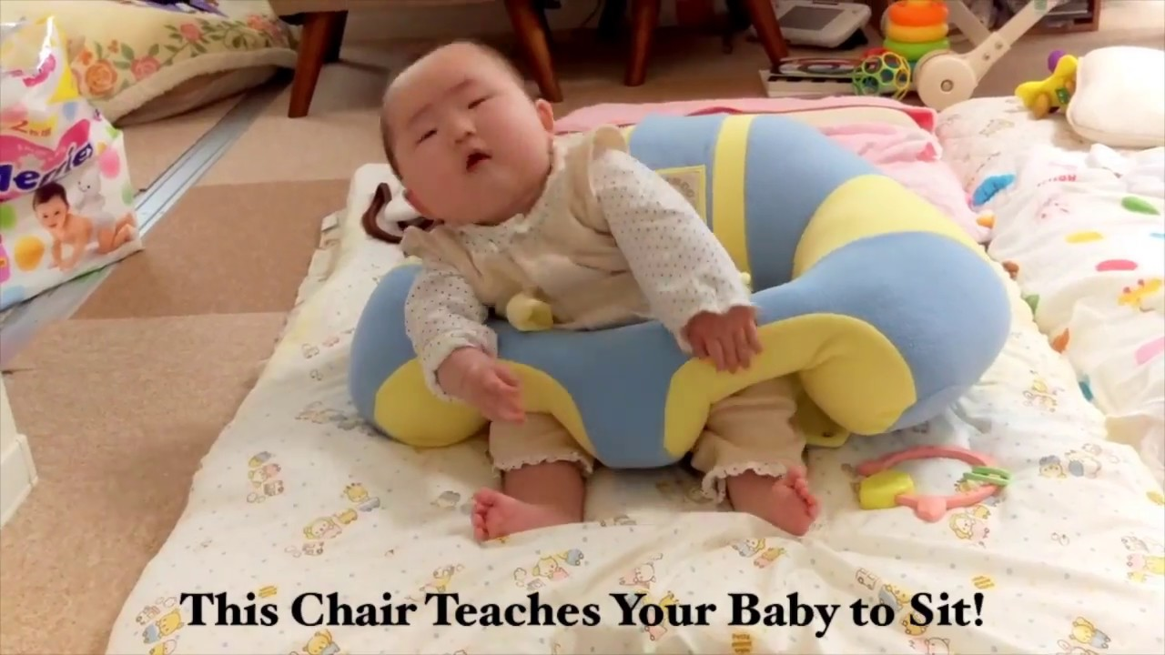 Chair To Help Baby Sit Up 2 Person Rocking Seat Learn Quickly Youtube