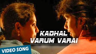 Kadhal Varum Varai Official Video Song | Sundaattam | Irfan | Arunthathi