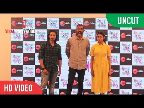 UNCUT - सैराटच्या नावानं चांगभलं | SAIRAT CHYA NAVAN CHANGBHAL | Rinku Rajguru & Akash Thosar