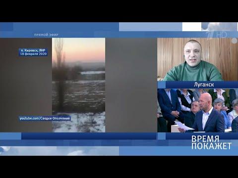 Донбасс: новое обострение.