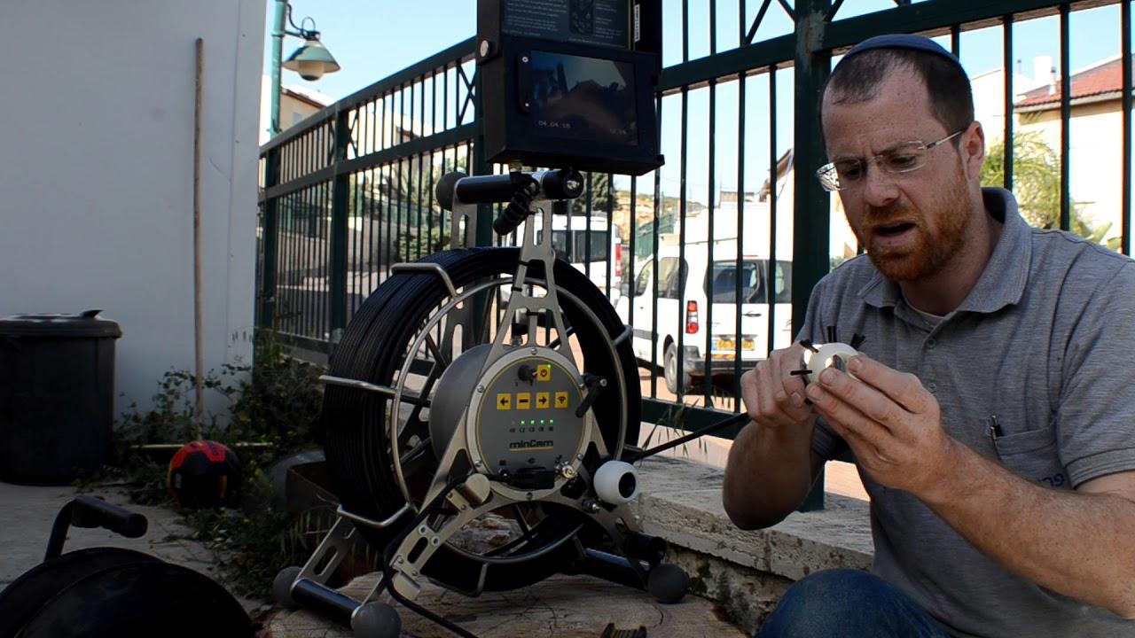 MinCam MC30 Sewer Camera Review
