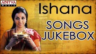 Ishana || Devotional Songs by  By Smitha.