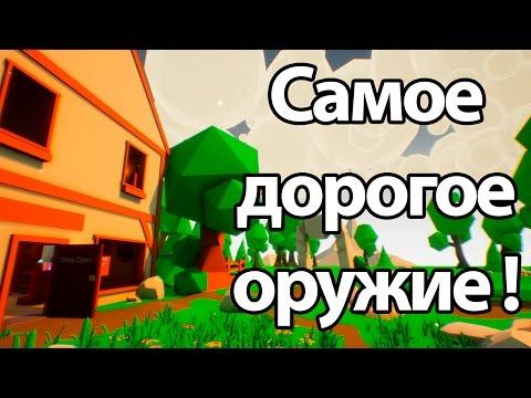 Игры для Samsung GT S5230 скачать бесплатно...