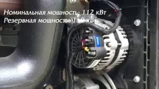 видео Дизельная электростанция 500 кВт в наличии со склада в Москве