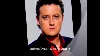Актеры Универа  Новая общага  тогда и сейчас