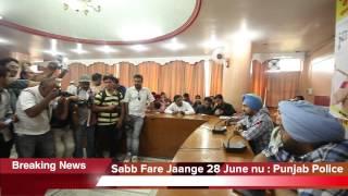 Jatt & Juliet 2 | Day 1 Promotion | Jalandhar | Releasing 28 June 2013