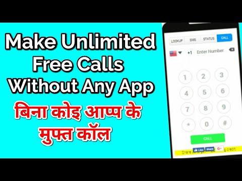Make Unlimited Free