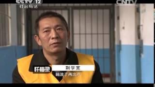 20150308 忏悔录  横刀夺爱
