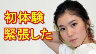 松岡茉優が宮崎あおいと 同席インタビューで明かした「本音」!? *チ...