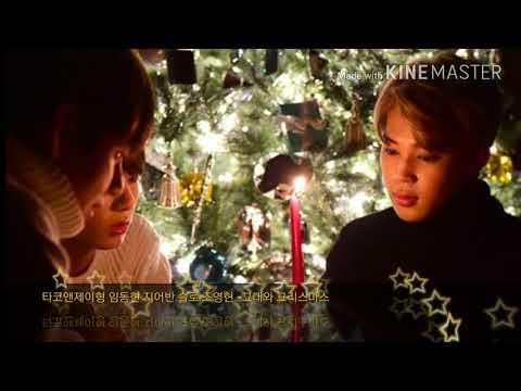K-Pop / Korean Christmas Playlist Songs Part 1