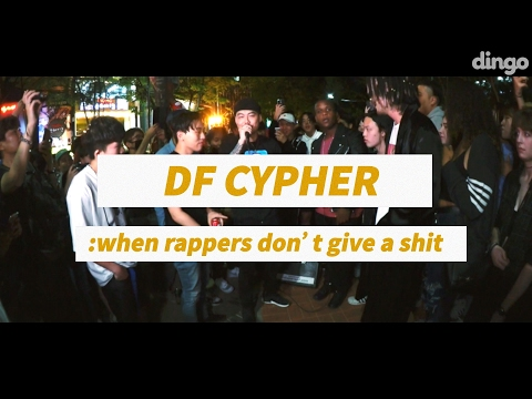[DF Cypher] Dumbfoundead & Rappers