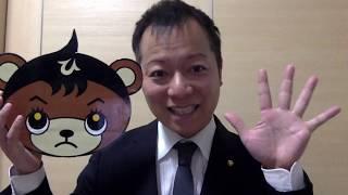 同級生最高!津山高校48期同窓会に行ってきた!ハゲ散らかして太ってしまった津山市議会議員、若過ぎる皆と再会す。
