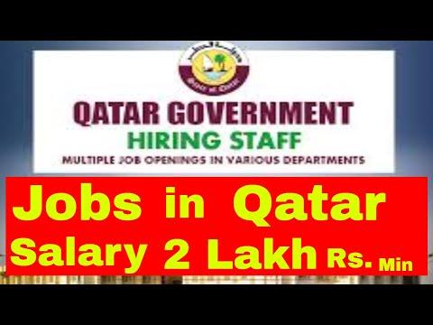Jobs in QATAR | Gov Jobs | Salary Minimum 2 Lakh Rupees || Jobs in Dubai