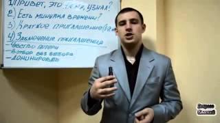 6 Урок № 3,3 Ключи эффективности Обучающий ролик Евгения Соколова