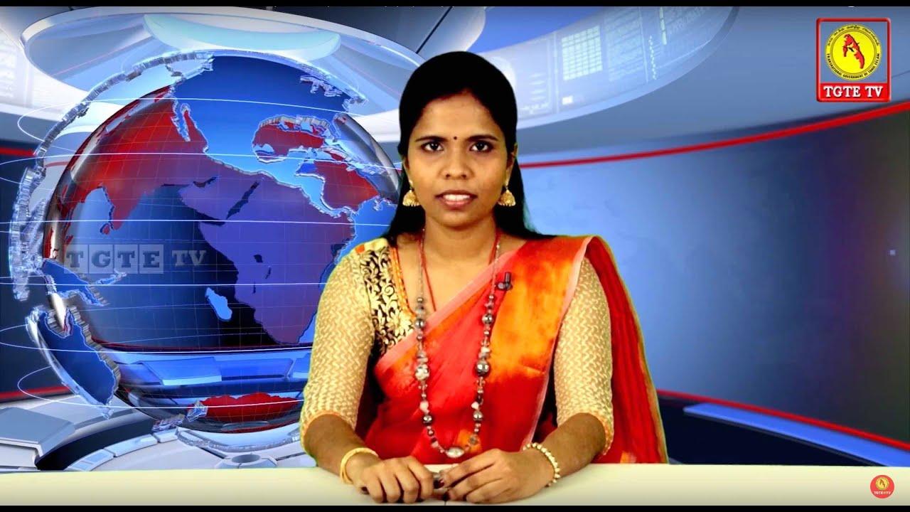 24.09.2018 - TGTE NEWS 06 | செய்திகள் | நாடுகடந்த தமிழீழ அரசாங்கம் | TGTE.TV