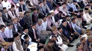 Friday Sermon: 24th June 2016 (Urdu)