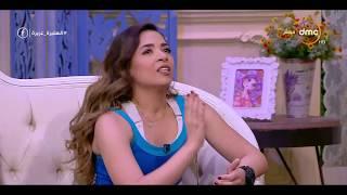 السفيرة عزيزة - برديس جمال