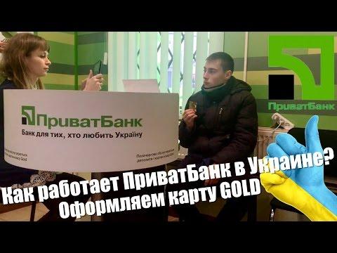 31 канал: Золотая карта от Сбербанка