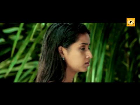 Silent Valley   Malayalam Movie 2012   Romantic Scene [HD]