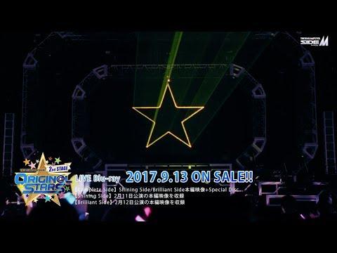 THE IDOLM@STER SideM 2nd STAGE 〜ORIGIN@L STARS〜 ダイジェスト映像