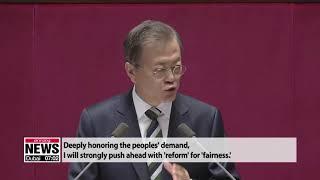 القمر يركز على خلق العادلة المجتمع وتدعو كوريا الشمالية على الاستجابة خلال الميزانية...