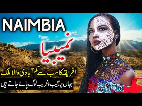 Nambia travel & Tourism  in [Urdu/Hindi] Namibia Amazing Facts | Flying News Urdu Documentary