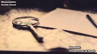 *New* Madrasa al Jamia | مدارس الجامعة | Muhammad al Muqit